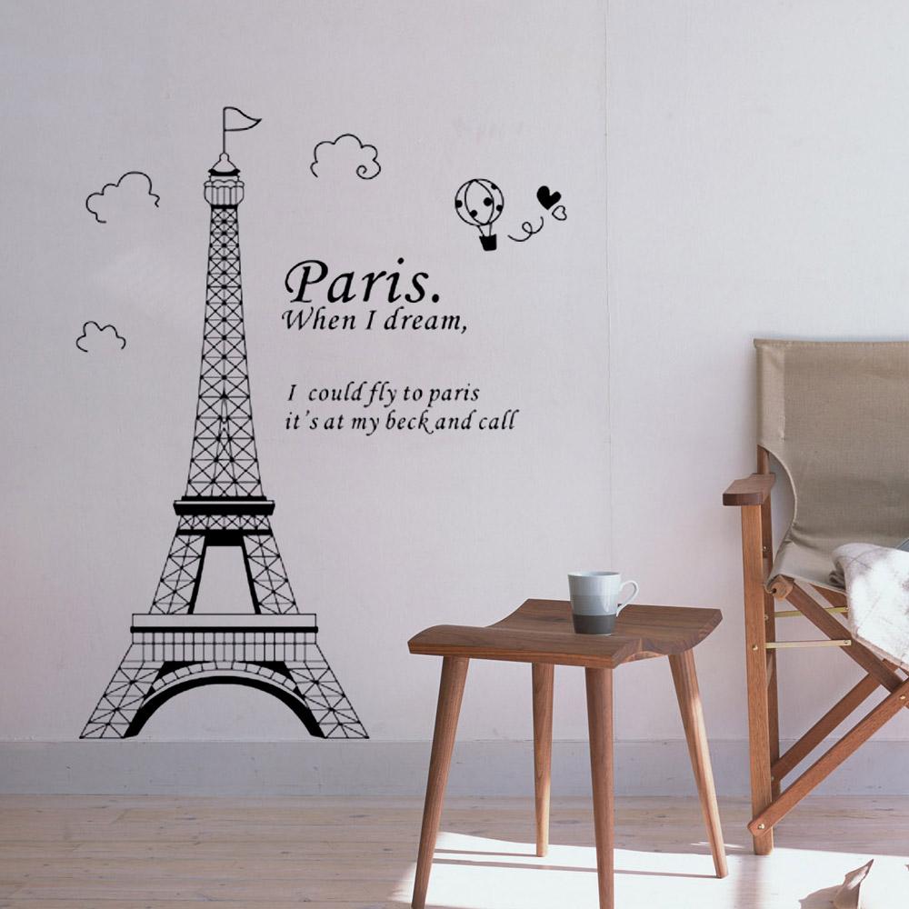 Adesivi Murali Torre Eiffel.Solo 5 46 Romantica Parigi Torre Eiffel Bella Vista Di Francia