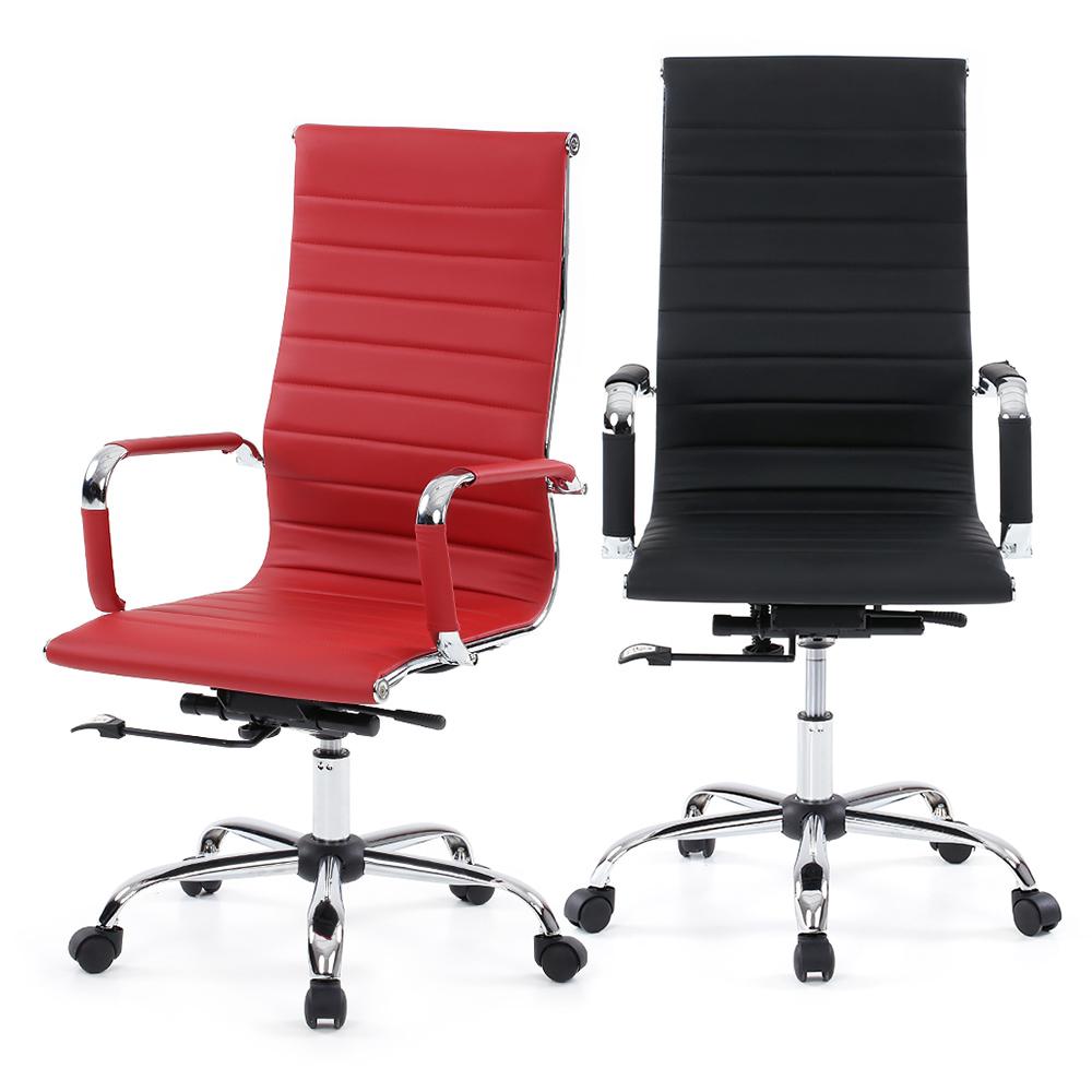 Ikayaa Luxury Ergonomic Pu Leather Office Executive Computer Desk Chair