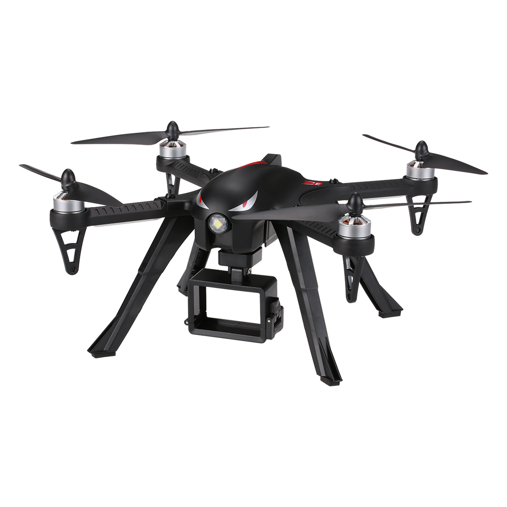 MJX Bugs 3 2.4G 6-Axis Gyro Brushless Motor Unabhängige ESC Drone ...