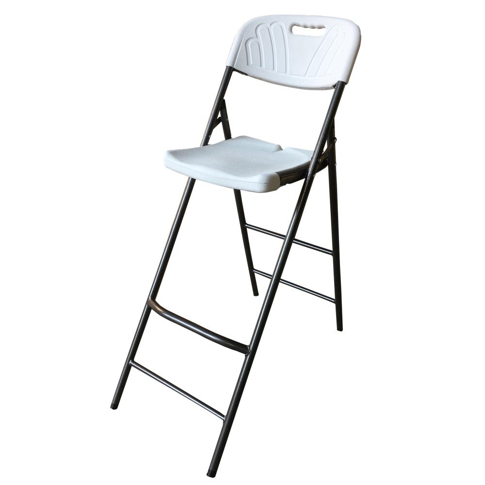 chaise haute tabouret pliant haut poly thyl ne blanc lot de 2. Black Bedroom Furniture Sets. Home Design Ideas