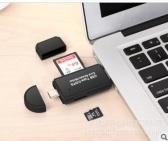 タイプCカードリーダー多機能カードリーダー携帯電話OTGスマートスリーインワンサポートApple MacbooKブラック
