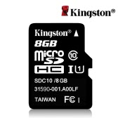 Kingston Class 10 8GB MicroSDHC TF Flash Memory Card 48MB/s Maximal Speed