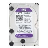 Western Digital WD Purple 4TB Nadzór dysku twardego Dysk wewnętrzny Dysk twardy IntelliPower SATA 6 GB / s 64 MB pamięci podręcznej 3,5-calowy WD40PURX