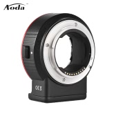 Aoda EC-SNF-E(S) Electronic Lens Adapter Ring