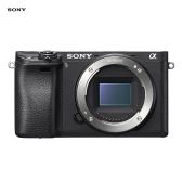 Sony A6300 ILCE-A6300L Bezdotykowy aparat cyfrowy