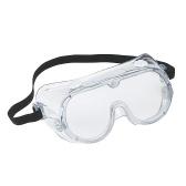 Medical Safety Glasses Anti-Fog Goggles Adjustable Surgical Eyewear Eye Protectors