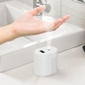 インテリジェント誘導滅菌器ミニUSB誘導噴霧器アルコール噴霧消毒ポータブル誘導加湿器