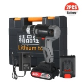 160W 21V Cordless Drill Dirve Kit 2 Speed Brushless Cordless Power Drill with 2x1.5Ah Batteries Fast Charger 25+1 Torque Setting Max Torque 80N.m 3/8