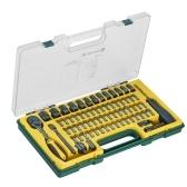 Набор инструментов для механики Привод 1/4 дюйма, головной ключ CV-R, удлинительный адаптер с трещоткой, со стальной шестигранной отверткой Torx со шлицем и крестообразным шлицем S2 и ящик для хранения для автоматического ремонта, метрическая система, 69 шт.