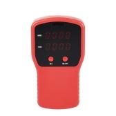 Detector portátil de calidad del aire Digital Formaldehyde Gas Monitor LCD HCHO y TVOC Tester Instrumento Medidor Air Analizers para interior