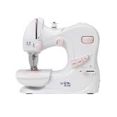 Multifunctional Mini Home Sewing Machine Household Mask Sewing Maker  Hemline Mini Sewing Machine 2 Speed Adjustable Sartorius