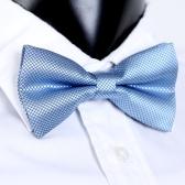 Mode Herren Smoking Bowtie Solid Farbe Krawatten einstellbar Hochzeit Party Fliege Krawatte vorab geteilten blau