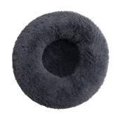 Cama redonda para perros de piel sintética de felpa (gris oscuro, 16 pulgadas)