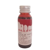 100ml Fake Blood Bleeding Halloween Decoration