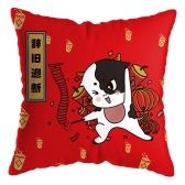 Spring Festival Dual-use Pillow Sofa Cushion