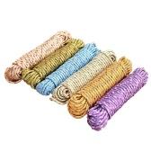 33ft Laundry Clothesline Nylon Rope