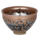 Perdiz Feather Tenmoku Tea Cup Jianzhan Tea Cup Mini Tea Bowl Chino Kungfu Tea Cup Chino Nacional Artes y Oficios Chawan de Chinese Vintage Style Glaze Teaware