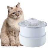 Фонтан для кошек объемом 2,4 л с функцией Night Night
