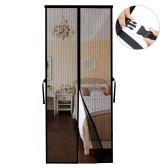Magnetics Screen Door with Full Frame Magic-Tape Large Instant Patio Door Mesh Curtain Hands Free