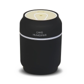 200ML Air Humidifier USB Car Humidification 3 in 1 Mini Portable Home Office Use Can Humidifier with Night Light USB Fan