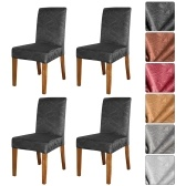 Silver Fox Solid Color Embossed Chair Cover Stretch Chair Protector Non-slip Removable Washable for Dining Chair Hotel 4pcs Black