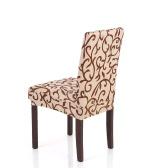 Wysoka jakość Stretch Removable zmywalny Krótki Dining Chair okładka miękka Mleko Silk elastan Druk Krzesło Cover Slipcover na wesele hotelowej jadalni Ceremonia Krzesło pokrowce