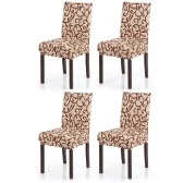 4pcs Stretch Removable Washable Short Dining Seat Cover Soft Milk Silk Spandex Printing Chair Cover Slipcover for Wedding Party Hotel Dining Room Ceremony Chair Seat Covers Champagne