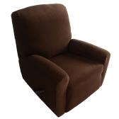 Alta calidad elástico suave poliester Spandex monoplaza reclinable cubierta marrón
