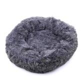 Lit rond en peluche confortable pour chiens et chats