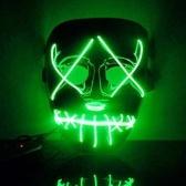 Флюоресцентная маска для флуоресцентного освещения