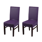 2pcs One Piece Pu Leather Lace Pattern Dining Chair Seat Covers