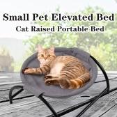 Малый домашний питомец Повышенная кровать Cat Поднятая портативная кровать Полиэстер Дышащий сетчатый коврик Стальные ножки Окунь