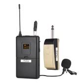 UHFワイヤレスマイクマイクシステム