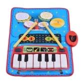 Ammoon 70 * 45cm tapis de musique électronique Kit de Piano et de batterie 2-en-1 tapis de jeu de musique jouets éducatifs musicaux pour enfants enfants
