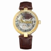 FORSINING Fashion Luxury Mechanical Genuine Leather Men Watches Automatic Luminous Wristwatch Man