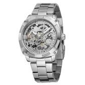 FORSINING 207-1 Деловые мужские механические часы