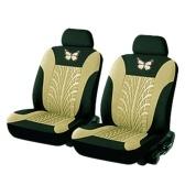 Бабочка с дугой Универсальный автомобильный чехол для сиденья Ткань для защиты от пыли, износостойкая моющаяся ткань с защитой от выцветания