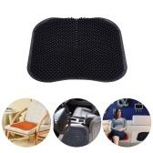 16.5 inch Silica Gel Car Seat Cushion