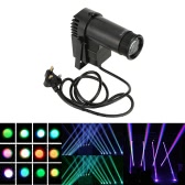 90-240V 15W 6 Channel DMX512 Sound Control Auto-play RGBW Color Changing Beam LED Stage Light Lamp for Disco KTV Club Party