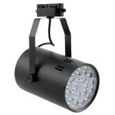 18W voie ferroviaire léger projecteur LED réglable pour Mall exposition Bureau utilisation AC85-265V