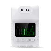 Бесконтактный инфракрасный термометр Настенный измеритель температуры лба для взрослых и детей