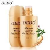 OEDOモロッコ漢方薬髪ケアエッセンス