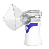 家庭用ポータブルミニハンドヘルドサイレント噴霧装置吸入成人子供吸入器