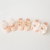 3 paczka Baby Girl Skarpetki antypoślizgowe Skarpety antypoślizgowe dla dzieci w wieku 0-1 lat Maluch niemowlęcy Żółty S