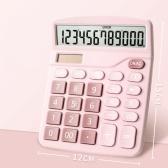 Настольный калькулятор Калькулятор стандартных функций