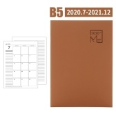 B5 Self-Filling Monthly Planner Notepad