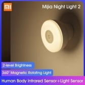 Xiaomi Mijia Night Light 2 Night Lamp 2
