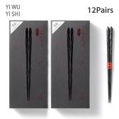 Xiaomi Youpinからの12ペアの箸食品スティックチョップスティック再利用可能な中国の箸食器ギフトキッチンツール