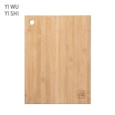 Xiaomi Youpin Schneidebrett Bambus Quadrat hängendes Schneidebrett Dickes natürliches Schneidebrett Küche Kochschneidebrett