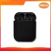 TWS-i12 BT5.0ワイヤレスイヤホンヘッドフォンBTヘッドセットミニステレオインイヤーイヤホン(充電ボックス付き)